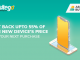 Onsitego In Partnership with Croma introduces Assured Buyback