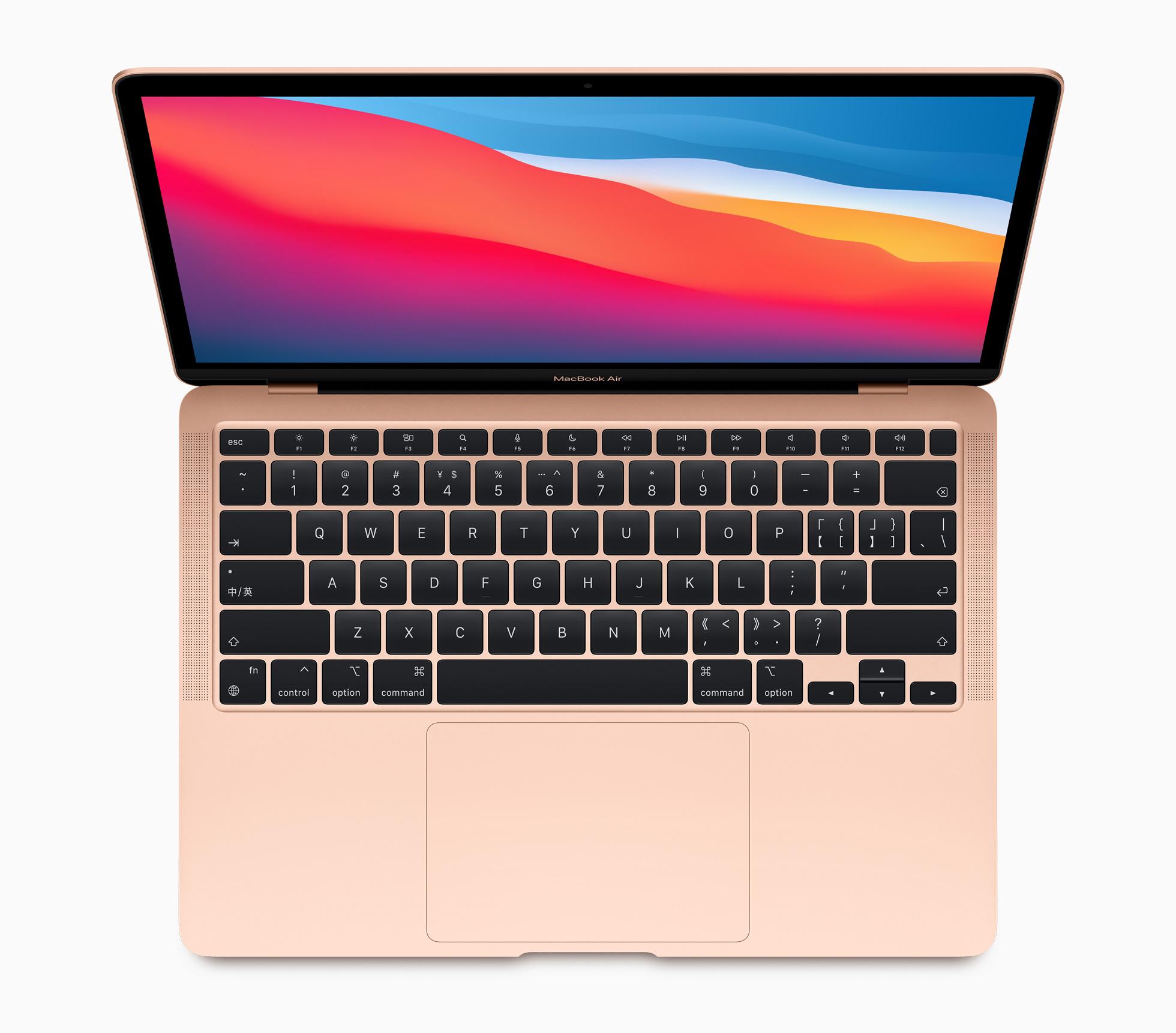 Apple MacBook Air Keyboard Trackpad
