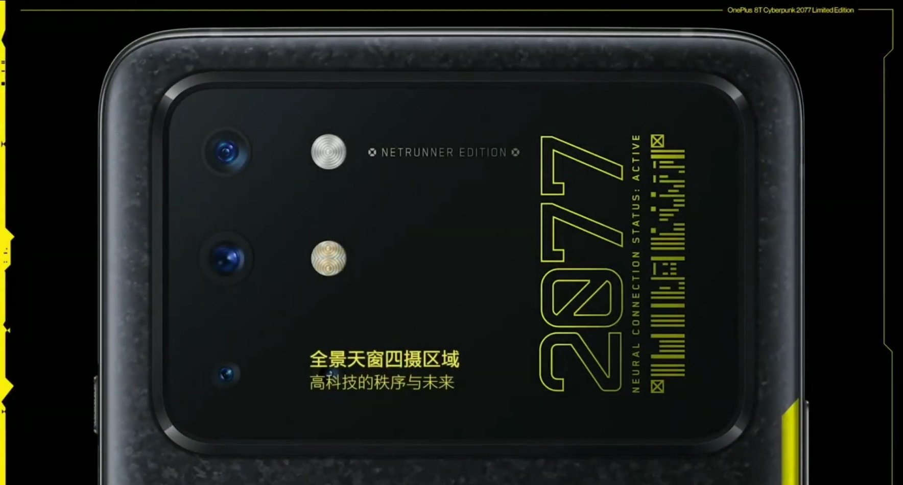 OnePlus 8T Cyberpunk 2077 Edition Camera