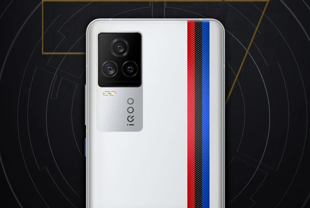 iQOO 7 - Mobile phones with snapdragon processor