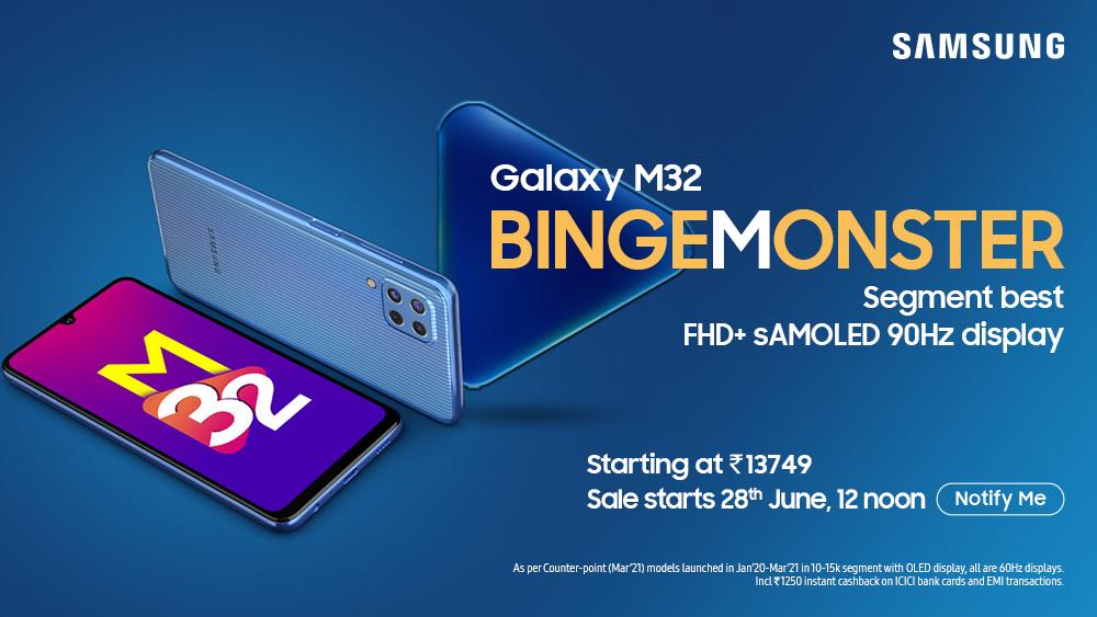samsung_galaxy_m32_price_in_india