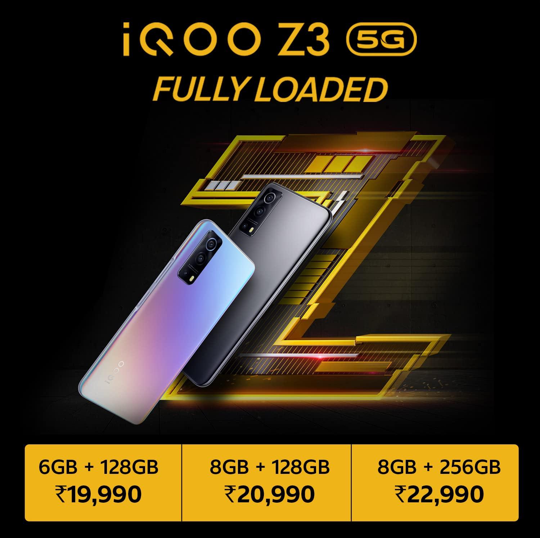 iqoo_z3_5g_price_in_india