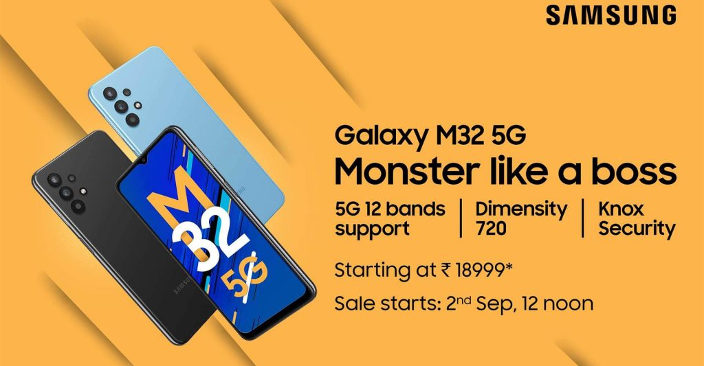 Samsung Galaxy M32 5G India Price