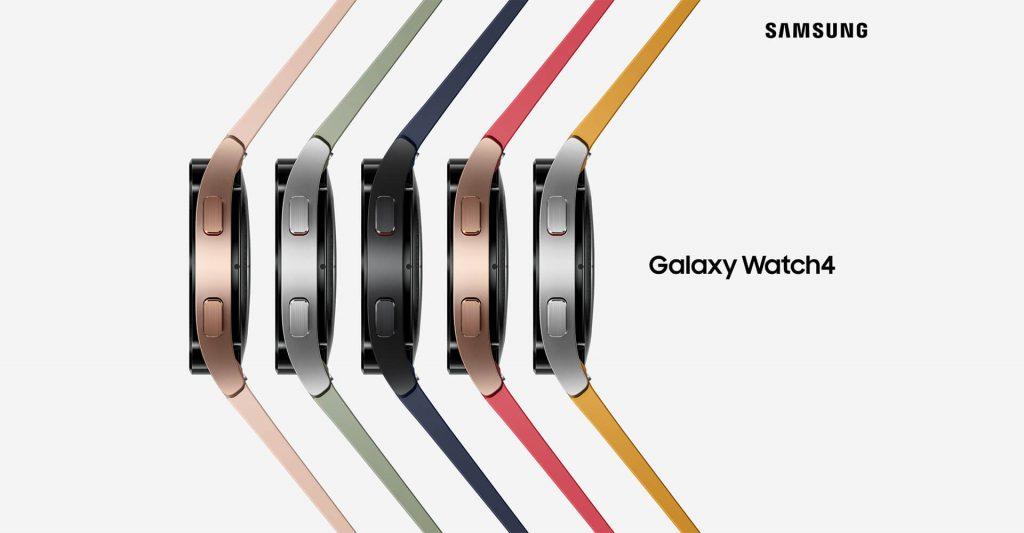 Samsung Galaxy Watch 4 Colours