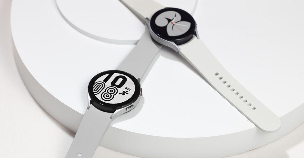 Samsung Galaxy Watch 4 Silver