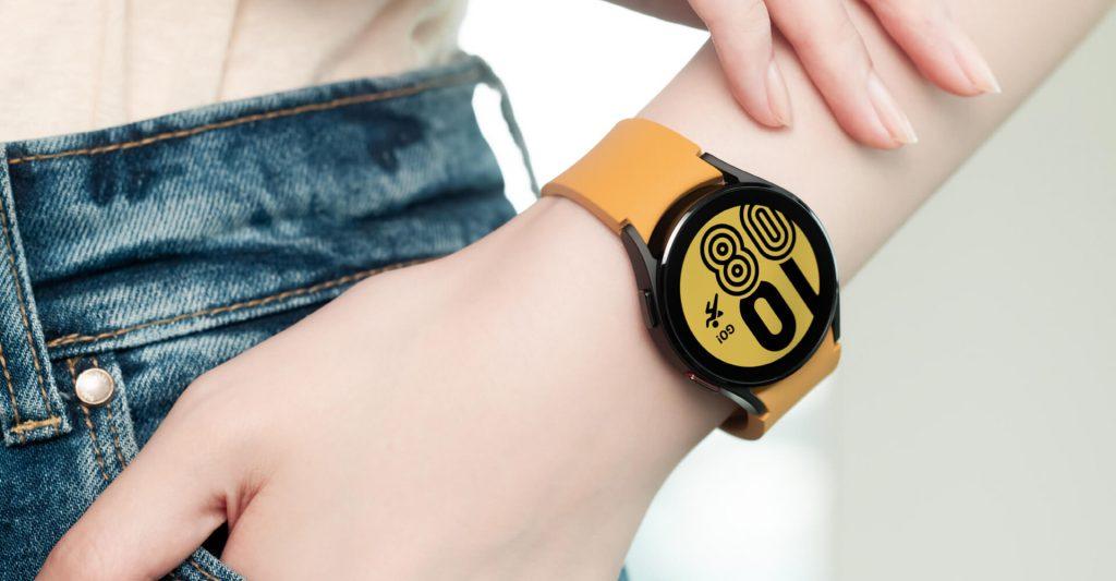 Samsung Galaxy Watch 4 Yellow