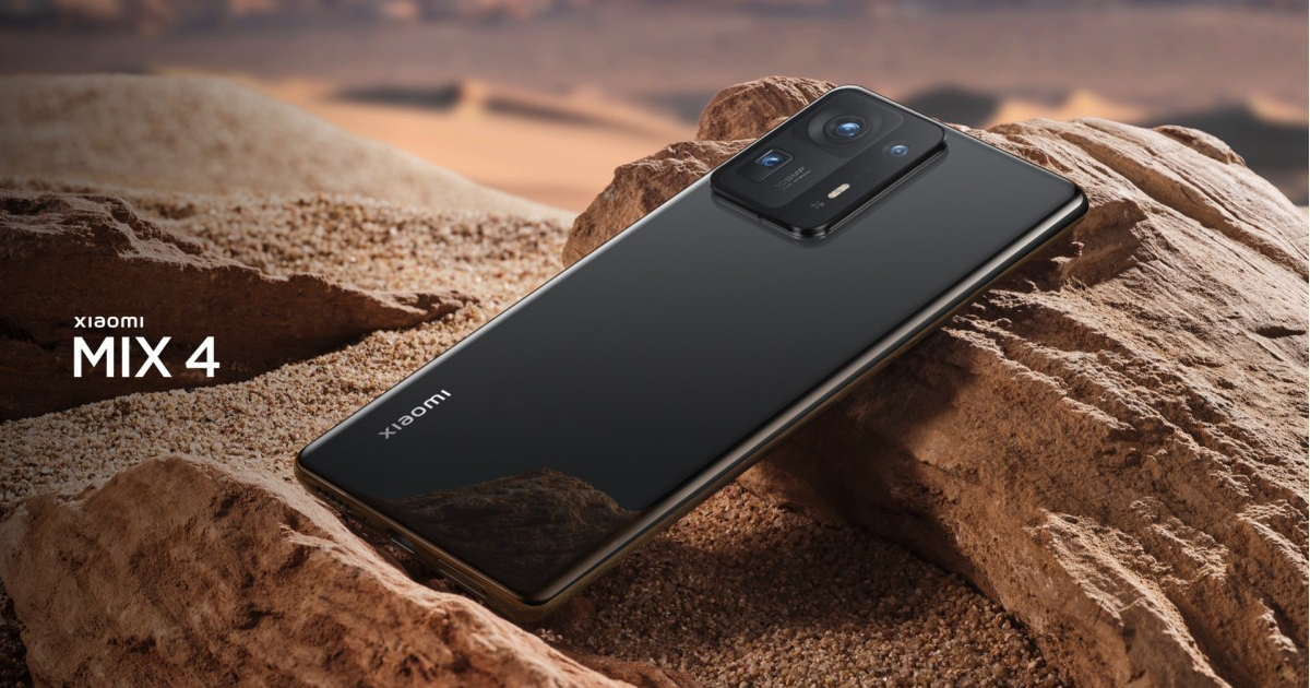Xiaomi Mi MIX 4 Launched With Under-Display Camera, Snapdragon 888+, and More: Price, Specifications